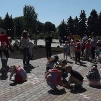 Святкування Міжнародного Дня захисту дітей