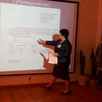Семінар-тренінг з органами реєстрації