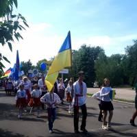 районний фестиваль «Європа без бар'єрів, Європа без кордонів»