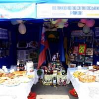 День Європи в м. Покровськ: яскравий виступ, європейська кухня і виставка виробів ручної роботи