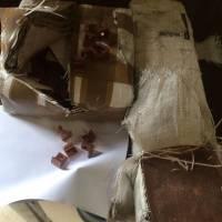 Мар'їнська ОДПІ ГУ ДФС у Донецькій області щодо роботи інспекції та роз'яснення податкового законодавства