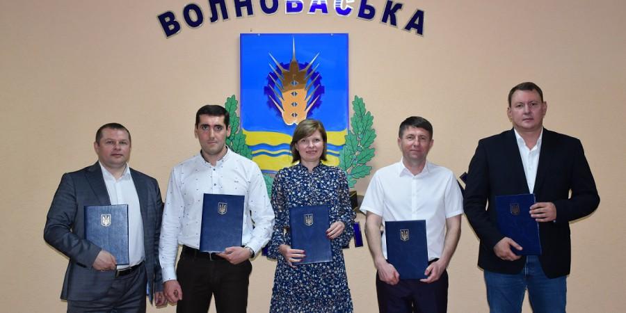У Волноваському районі підписали Меморандум про співпрацю та взаємодію