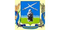 Попередня версія сайту Нікольської райдержадміністрації