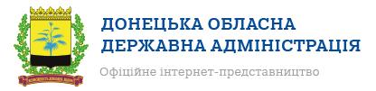 Донецька ОДА