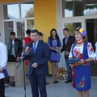 Відкриття опорної школи