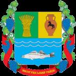 Герб - Мангушська Районна Державна Адміністрація