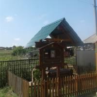 Хрестищенська сільська рада