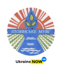 Пулинське міжрайонне управління водного господарства -