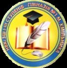 """Комунальний заклад """"НВК: загальноосвітня школа I-III ступенів - гімназія №1"""" -"""