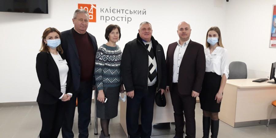 Відкрили новий центр обслуговування споживачів газу - «104.ua Клієнтський простір»