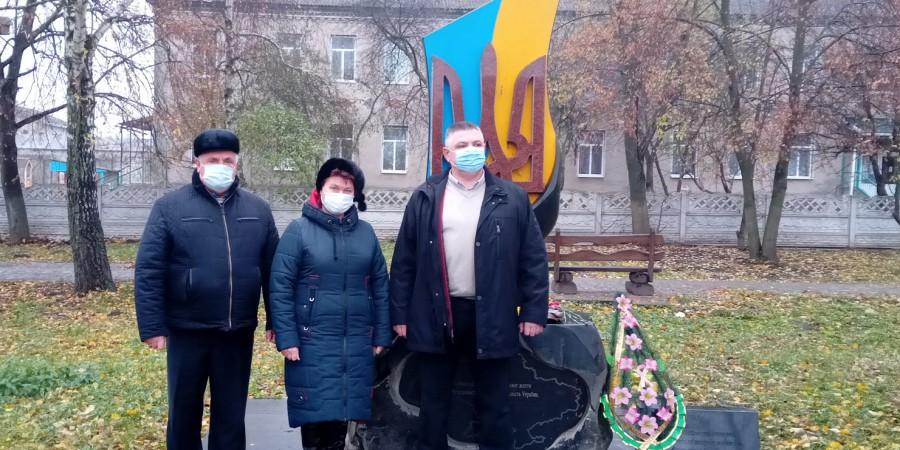 21 листопада в Україні відзначається День Гідності та Свободи України.