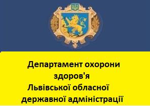 ДОЗ ЛОДА