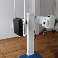 Цифровий  флюорограф