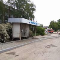 2. Село Біла, автомобільна дорога Р-39 Броди – Тернопіль км 71-955