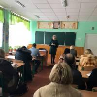 Нарада з керівниками навчально-виховних закладів