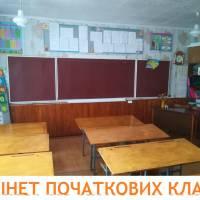 Кайданюк
