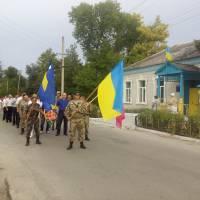 Відзначення 25-ї річниці незалежності України