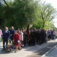 Відзначення Дня Перемоги над нацизмом у Другій світовій війні, Дня памяті та примирення
