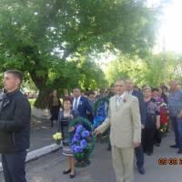9 травня у Великобілозерському районі