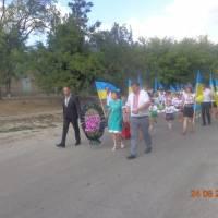 Відзначення 26-ї річниці незалежності України