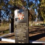Поховання мирних жителів, розстріляних фашистами в роки війни