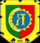 Якимівська -