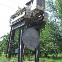 Пам'ятник у центрі селища на честь Скрипки І. І., який проробив на цьому тракторі 39 років