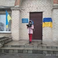 IMG_20181127_130041