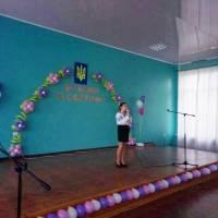 imgonline-com-ua-Osvetlenie-5ySJq8CPdewzVq