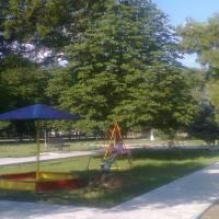 Парк відпочинку біля БК