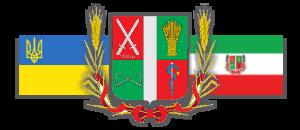 Токмацька районна державна адміністрація Запорізької області