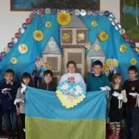 Волонтерство один з напрямків шкільного самоврядування
