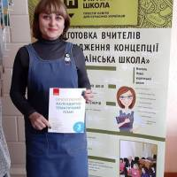Петренко Г.В., вчитель-методист Молочанського опорного ЗЗСО