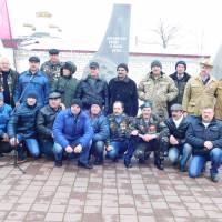 Воїни -інтернаціоналісти Вільнянського району