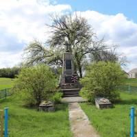Памятник Жертвам Голодомору 1932-1933 рр