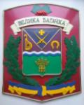 Герб - Великобагачанська