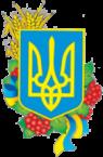 Герб - Гоголівська селищна рада
