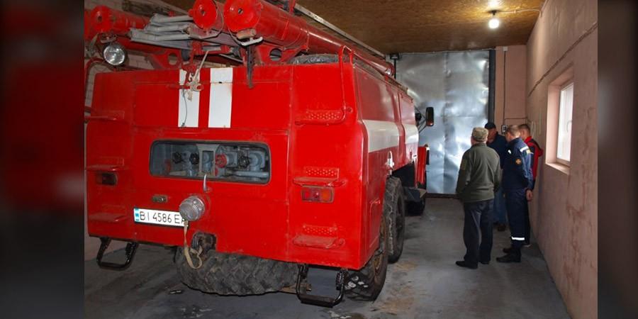Пункт пожежної охорони