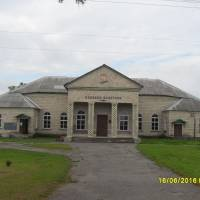 Будинок культури село Соколова Балка