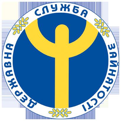 Новосанжарська районна філія Полтавського обласного центру зайнятості