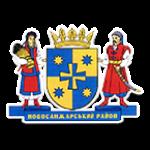 Герб - Драбинівська