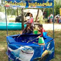 День села Сасинівка