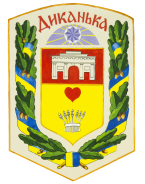 dykanska-selyshchna-rada-dykanskoho-raionu-poltavskoi-oblasti