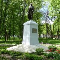 Пам'ятник М.В. Гоголю
