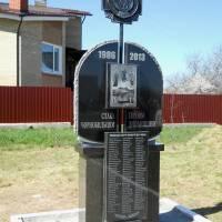 Пам'ятник ліквідаторам аварії на ЧАЕС
