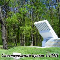 Пам'ятний знак на місці першого в Україні залпу
