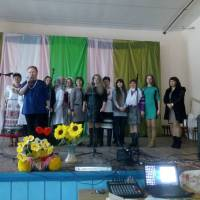 святковий концерт  до Міжнародного жіночого дня 8 березня