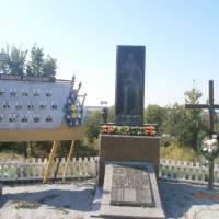Пам'ятник Воїнам-захисникам