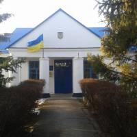 Споруда виконкому сільської ради