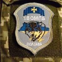 Шеврон_16_Омпб